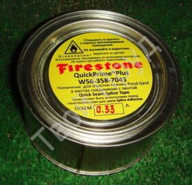 Праймер Firestone Quick Prime Plus 0.33 литра