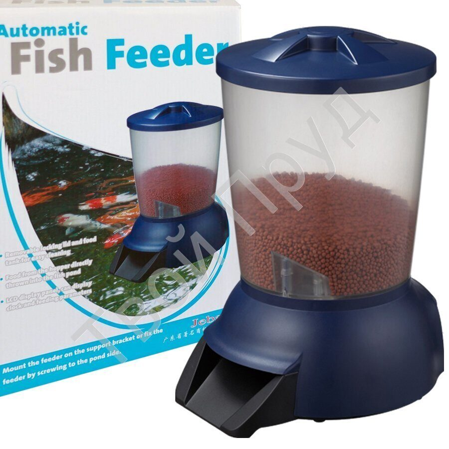 jebao_automatic_pond_fish_feederbox