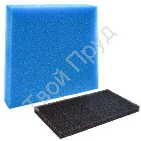 Губка Oase Replacement foam set Filtral UVC 3000 OASE 70241
